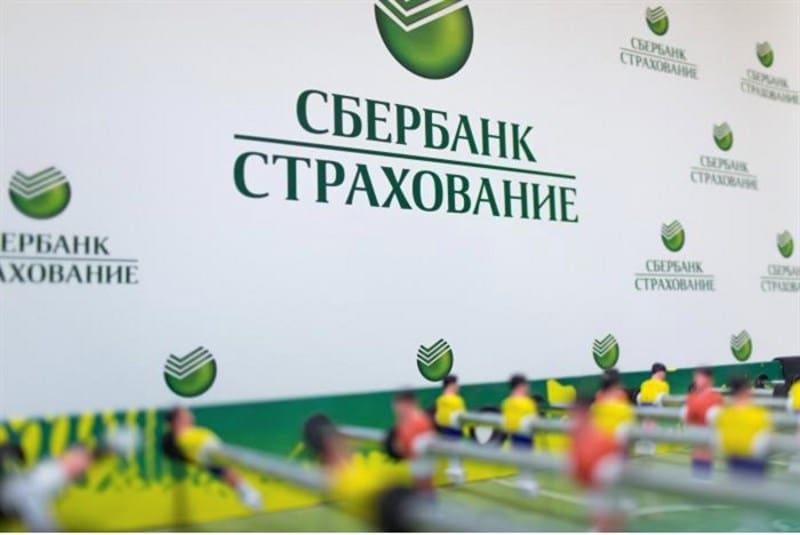 Изображение - Сбербанк накопительное страхование жизни, отзывы nakopitelnoe-strahovanie-zhizni-sberbank-1