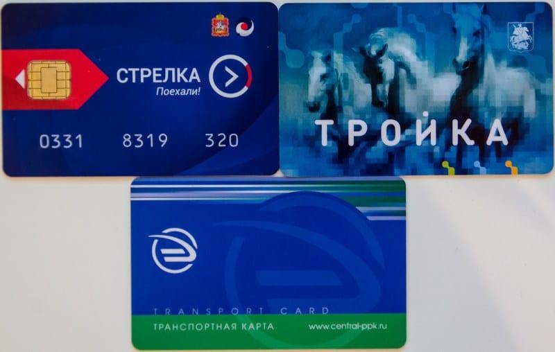 пополнить транспортную карту с банковской карты