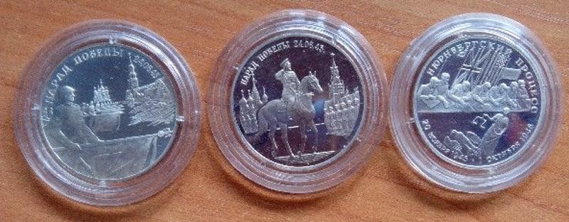 сколько стоит серебряная монета в Сбербанке