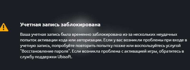 заблокировали логин в Сбербанк Онлайн