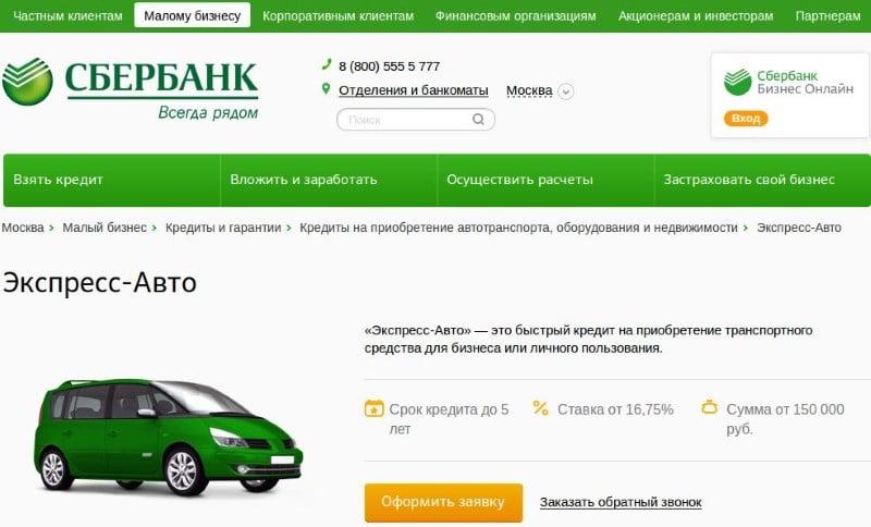 Втб банк екатеринбург телефон