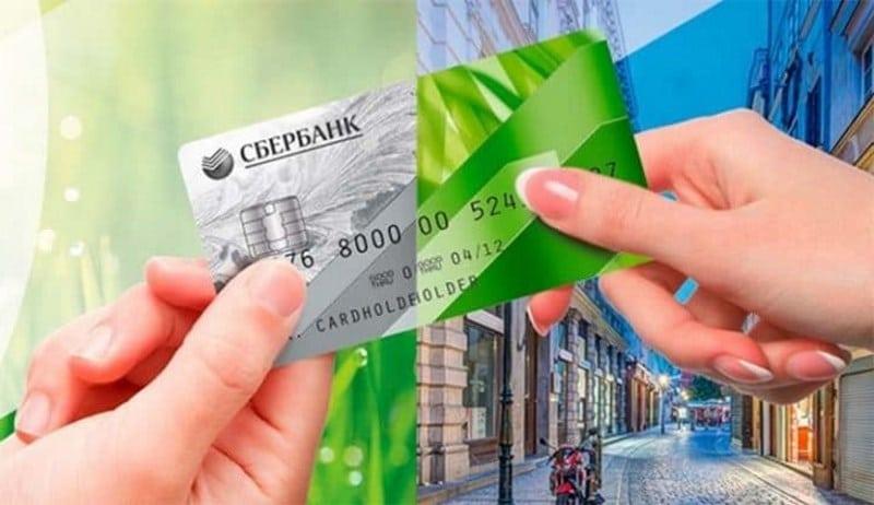 где снять деньги в Крыму с карты Сбербанка без комиссии