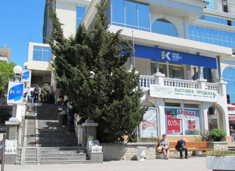 комиссия за снятие наличных с карты Сбербанка в Крыму