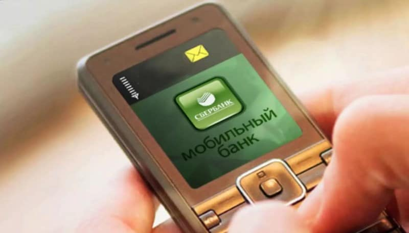 как оплатить кредит с телефона через Сбербанк Онлайн