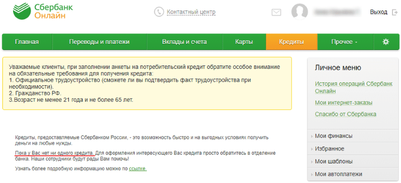 маршрут яндекс карта краснодар