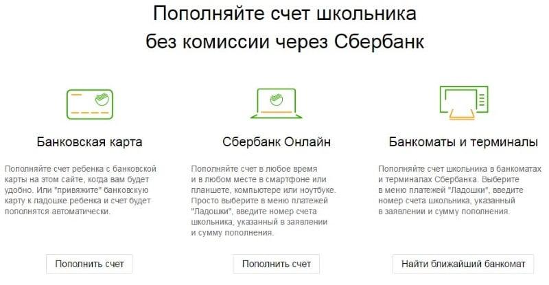перевести деньги на карту Москвенок