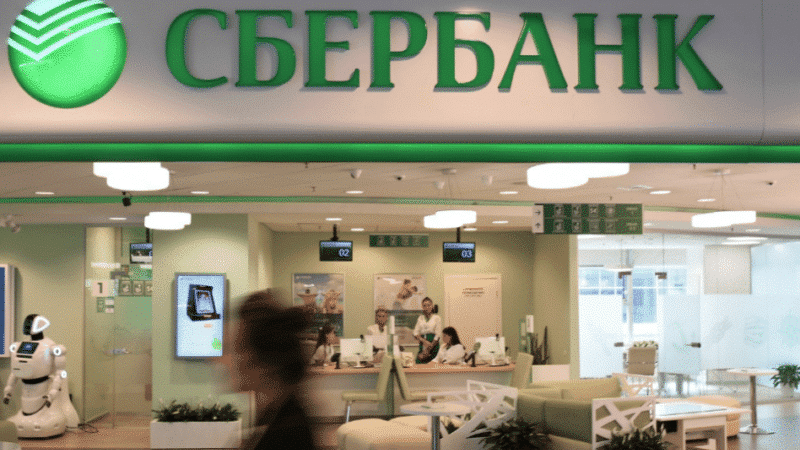 Изображение - Как правильно взять кредит в сбербанке kak-vzjat-kredit-v-sberbanke-chtob-ne-otkazali2-e1540925411372