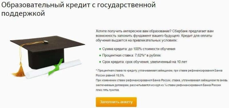Альфа банк кредиты физическим лицам калькулятор