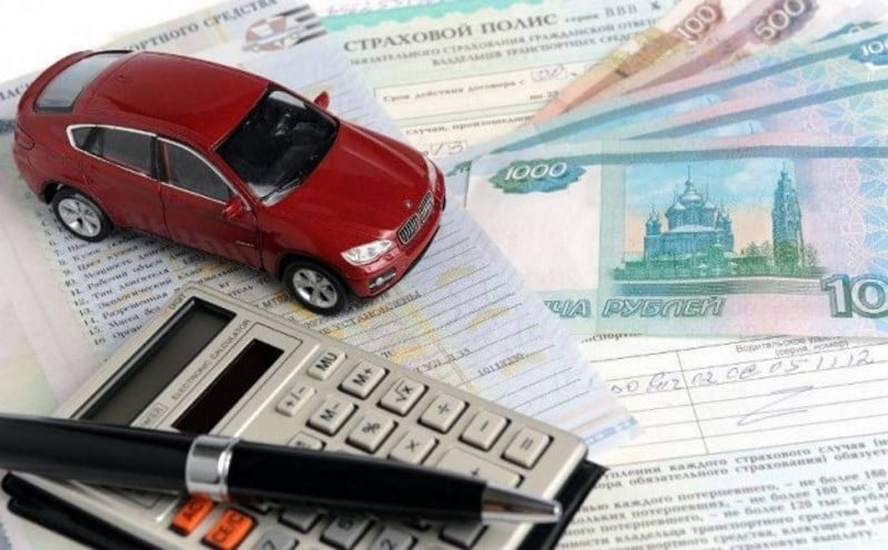 кредитование под залог машины