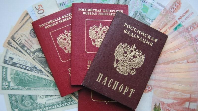 кредит в Сбербанке по паспорту без справок