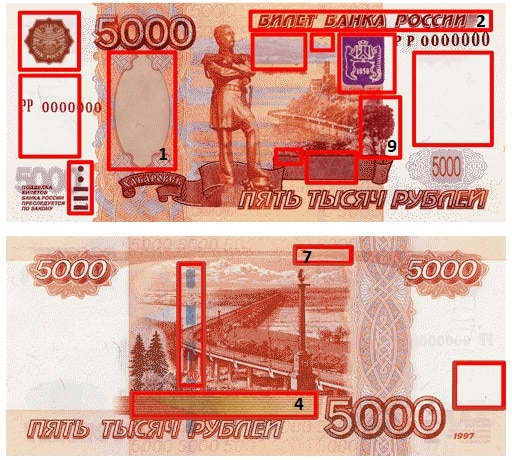 купюра 5000 рублей фото
