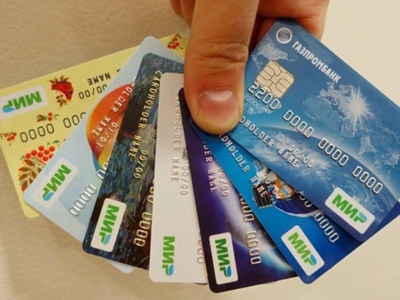 какие карты Сбербанка действуют в Крыму
