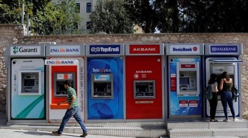 как поменять деньги в Турции