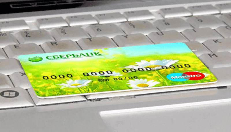 Как платить кредит в банке восточный через приложение