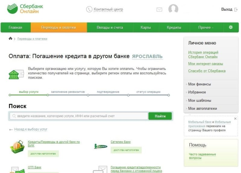 беларусбанк кредиты в декрете