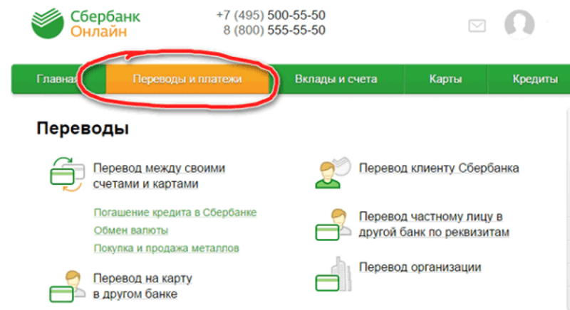 Русфинанс банк просрочка по кредиту узнать долги по кредиту по паспорту