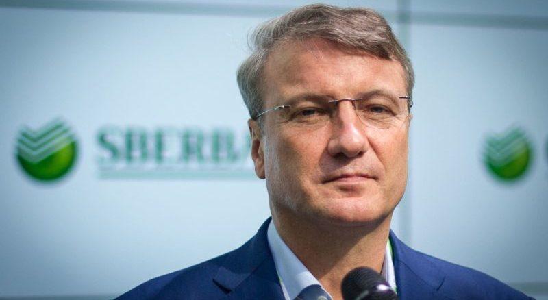 теханализ акций Сбербанка