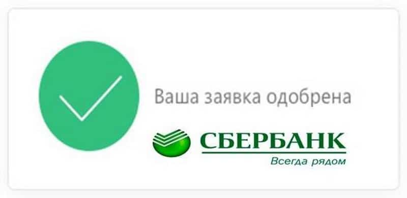 юникредит банк онлайн заявка на кредитную карту