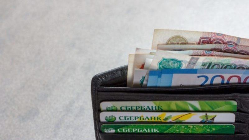 сколько можно взять кредитов в Сбербанке