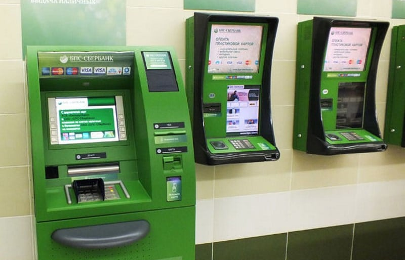 перевод денег в Белоруссию через Сбербанк
