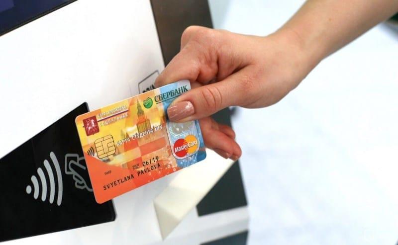 Изображение - Как оплатить социальную карту студента через сбербанк онлайн kak-popolnit-socialnuju-kartu-uchashhegosja-cherez-sberbank-onlajn-1