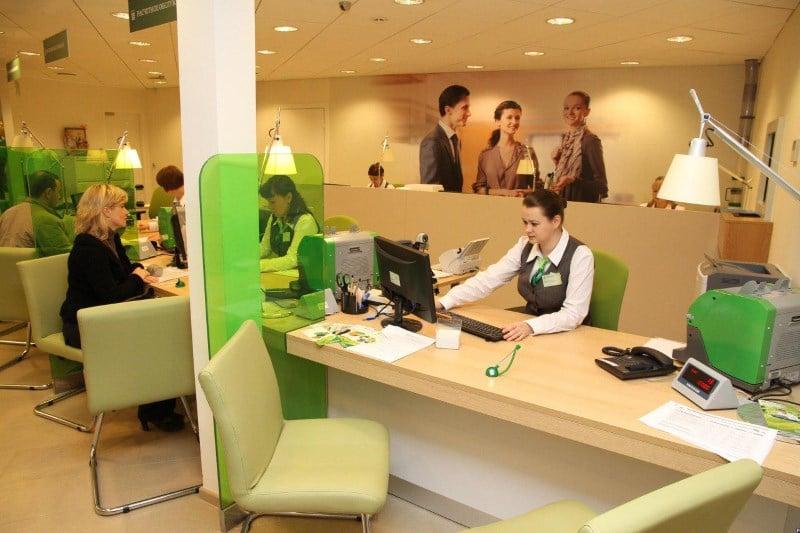 Изображение - Как заблокировать сбербанк онлайн личный кабинет kak-udalit-lichnyj-kabinet-sberbank-onlajn-3