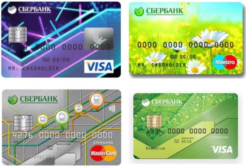 комиссия за снятие наличных с карты Сбербанка в другом регионе