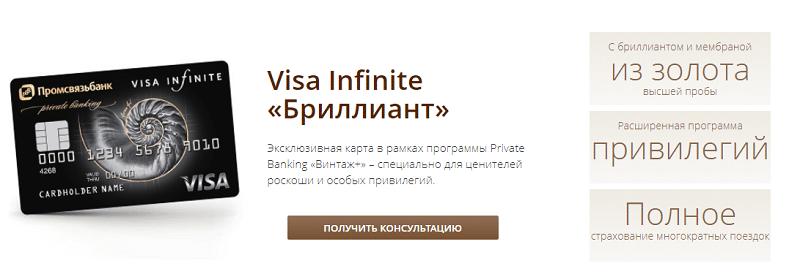 кредитные карты без процентов за снятие наличных