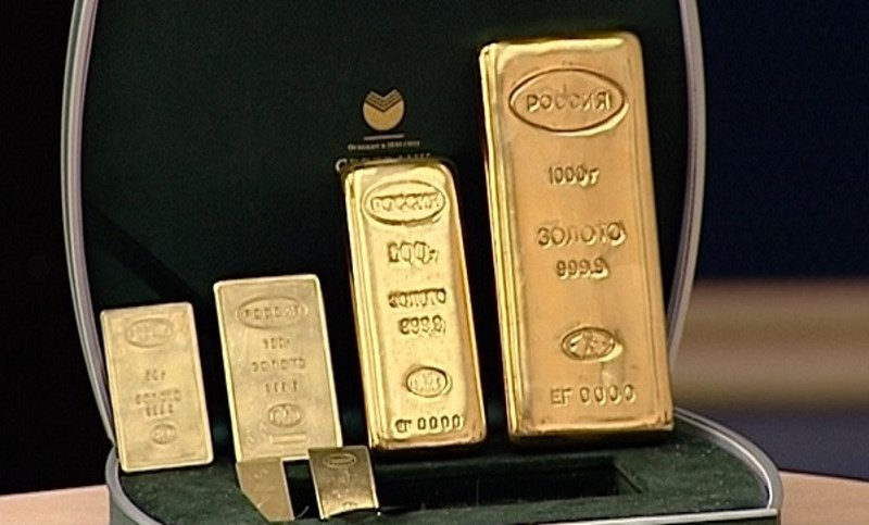 купить золото в Сбербанке в слитках