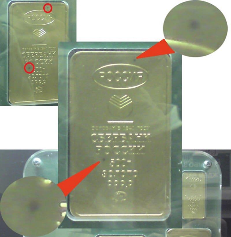 какое золото принимает Сбербанк