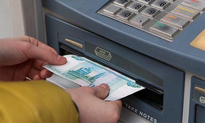 как в Турции снять деньги с карты Сбербанка