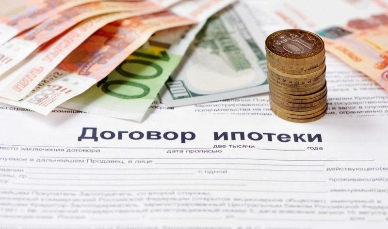 Изображение - На какой срок выгодно брать ипотеку na-kakoj-srok-vygodnee-brat-ipoteku3-e1541685099108