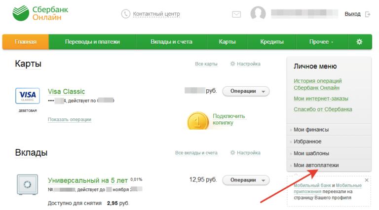 Обратите внимание, что согласно условиям данного предложения пользователь может получить главный приз в размере рублей, или второстепенное вознаграждение в размере от до рублей.