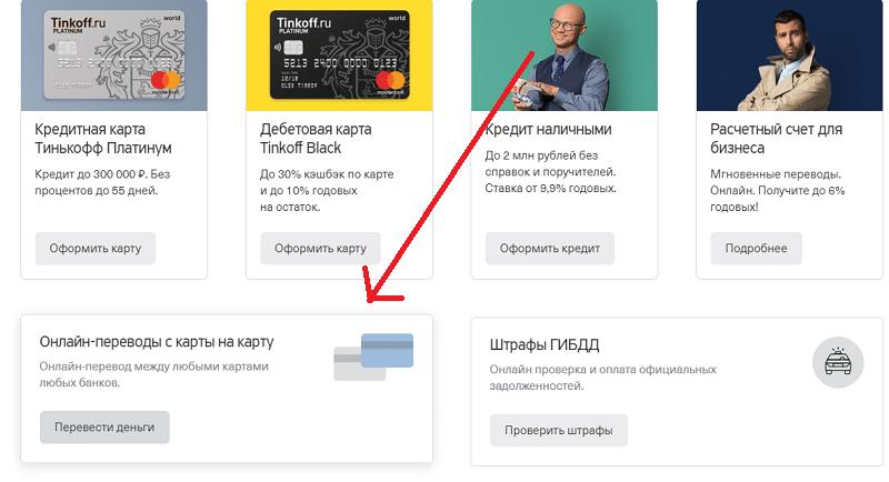 Онлайн банк личный кабинет открытие