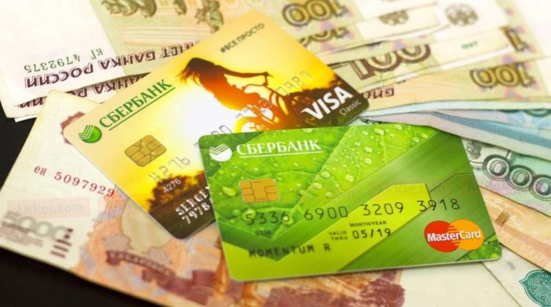 сколько стоит обслуживание карты Сбербанка в год