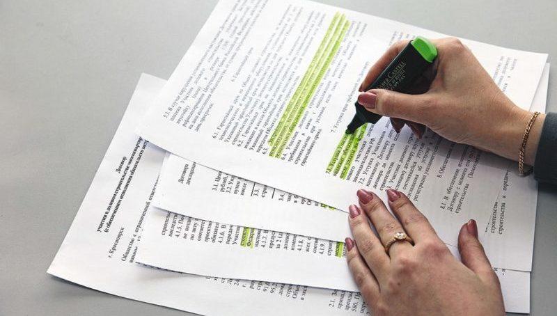 регистрация ипотеки в Росреестре документы