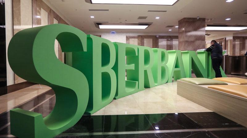 ставки по кредитам Сбербанка в Европе