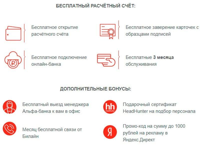Изображение - Где лучше открыть расчетный счет для ооо v-kakom-banke-luchshe-otkryt-raschetnyj-schet-dlja-ooo-5