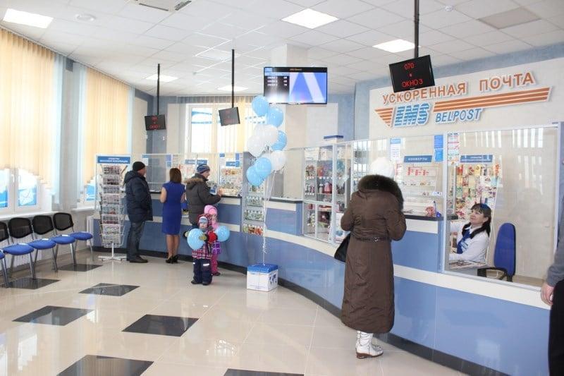 перевод денег из Белоруссии в Россию