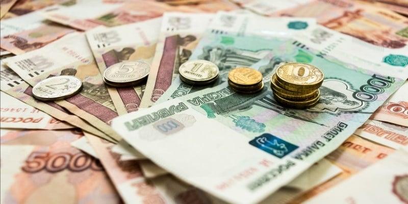 где обменять мелочь на бумажные деньги