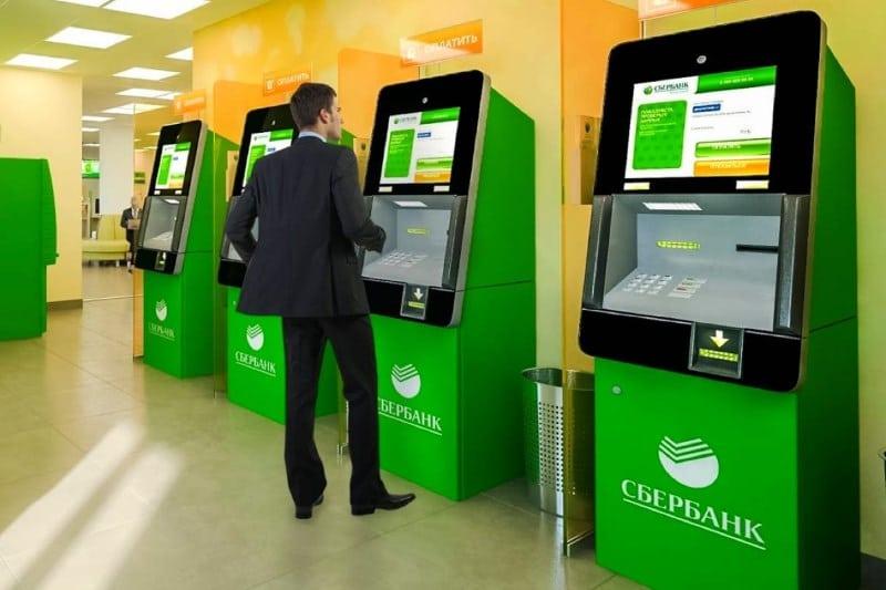 как пользоваться банкоматом Сбербанка пошаговая инструкция