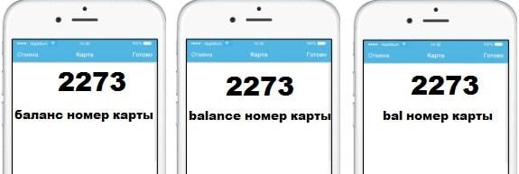 Изображение - Как узнать остаток по кредиту тинькофф банк kak-uznat-ostatok-po-kreditu-po-nomeru-dogovora-tinkoff-bank2