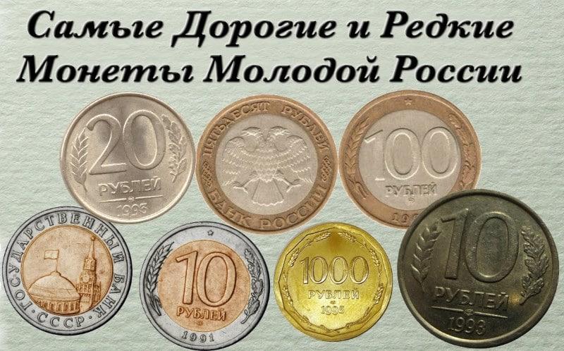 сдать старинные монеты