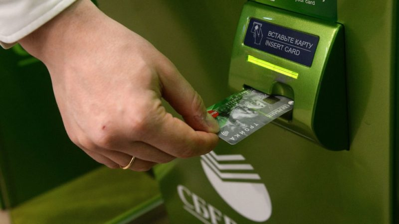 Изображение - Во сколько приходит зарплата на карту сбербанка ne-prishla-zarplata-na-kartu-sberbanka1-e1544208983323