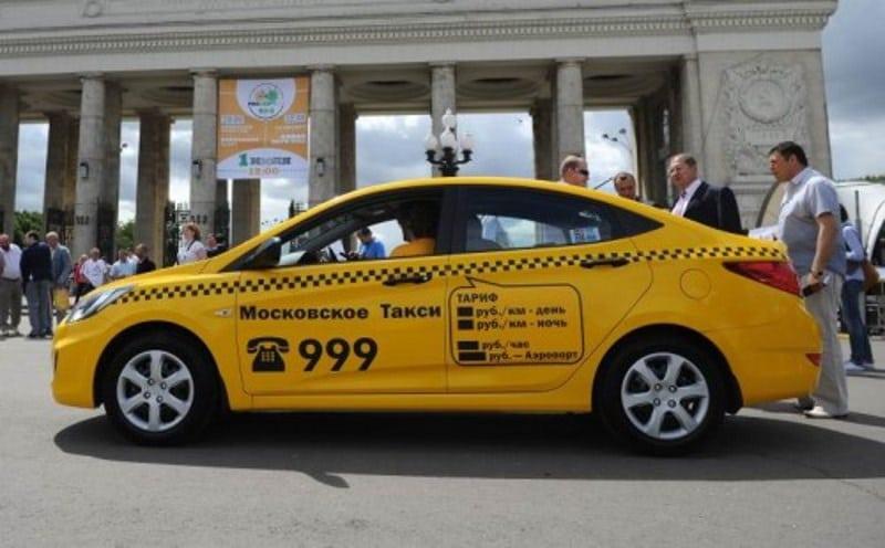 сколько можно заработать в Москве в такси