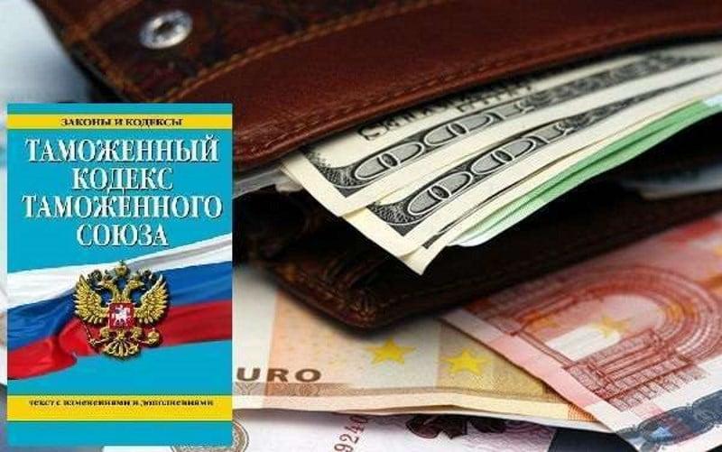 сколько валюты можно ввезти в Россию без декларации