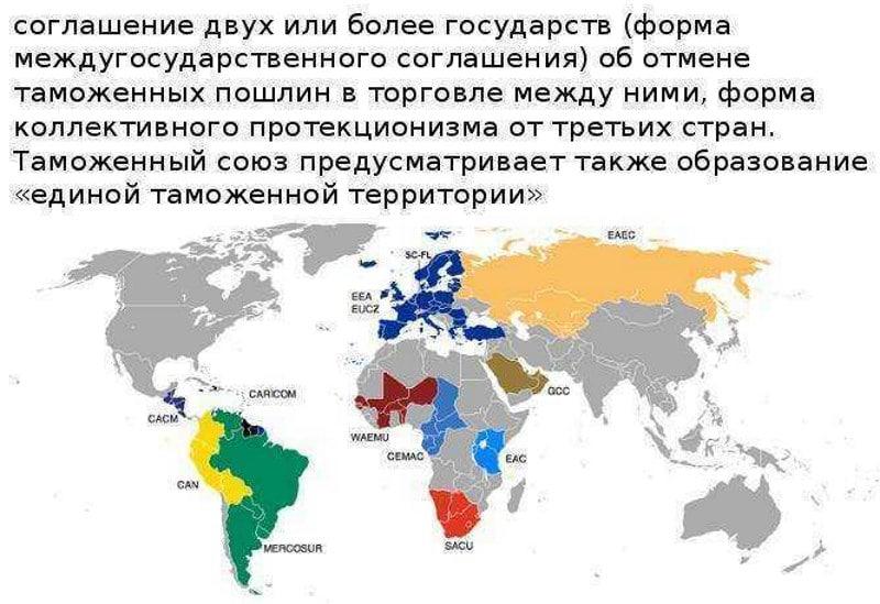 ввоз наличных денег в Россию