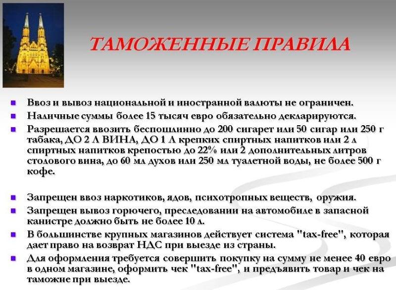 разрешенная сумма вывоза валюты из России без декларации
