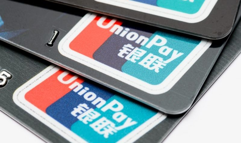 Изображение - Unionpay в россии unionpay-v-rossii2-e1545166402515