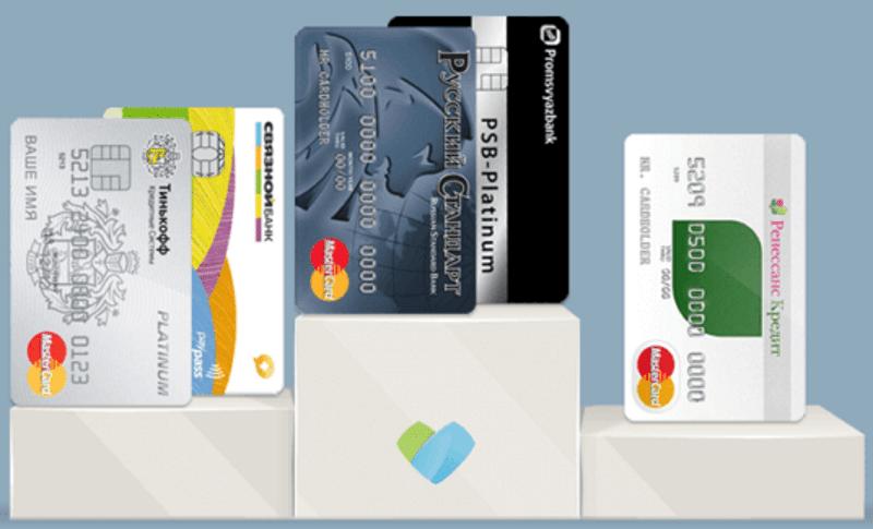 отп кредитная карта онлайн заявка договор